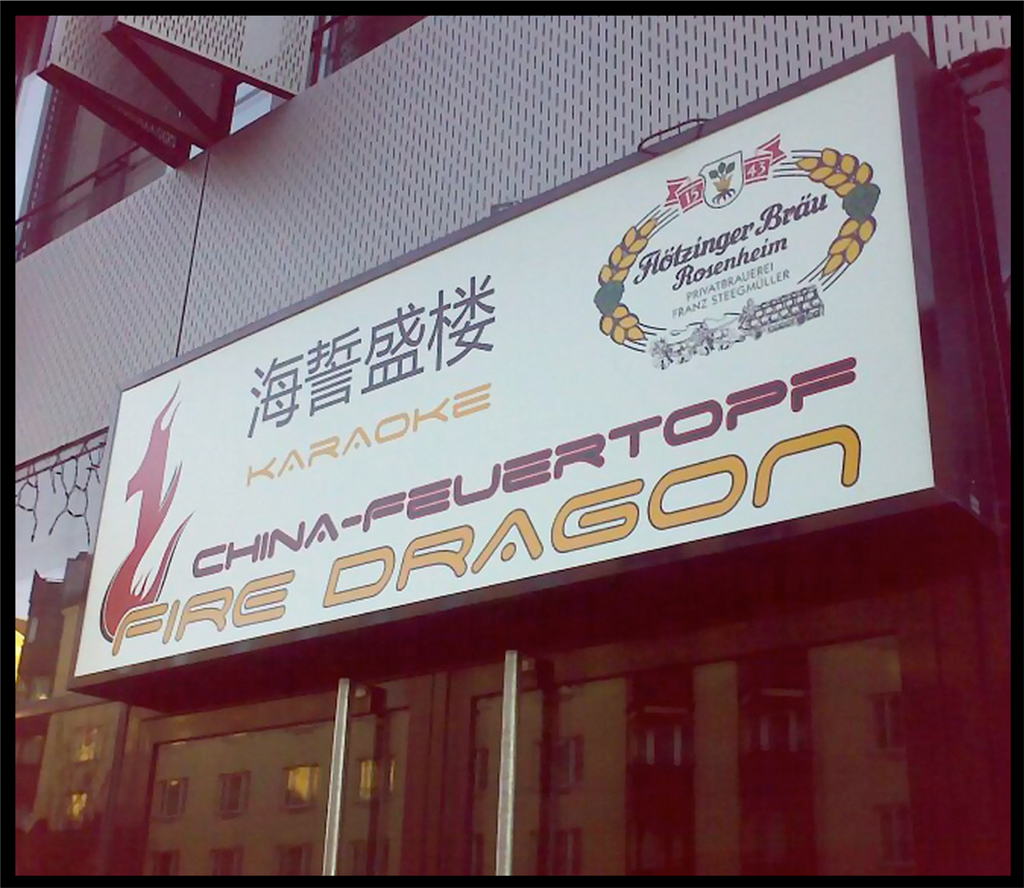 Fire Dragon Lounge